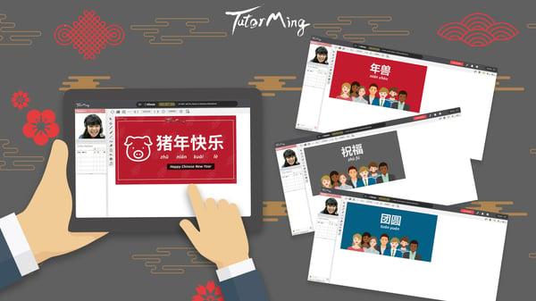 2019-CNY-blog 2