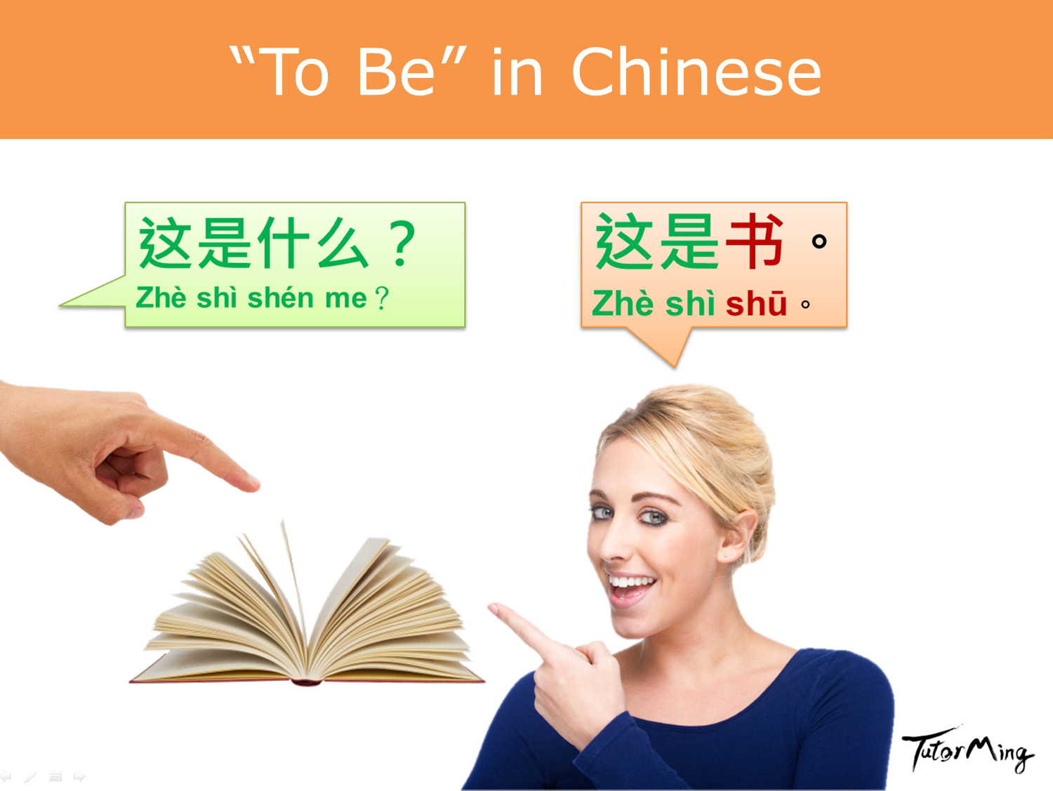 Chinese grammar_to Be-1