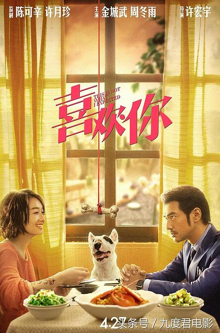 Chinese movies to learn Mandarin