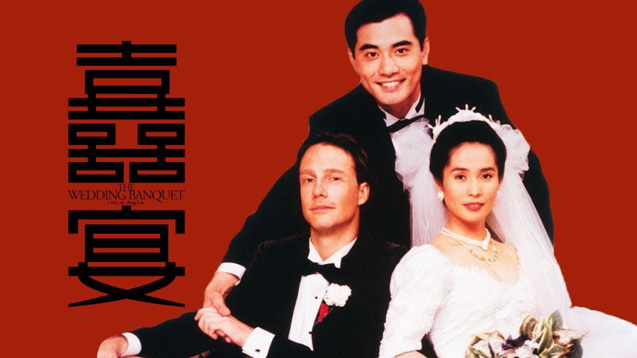 Classic Chinese movie