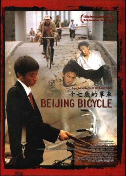 chinese sad film