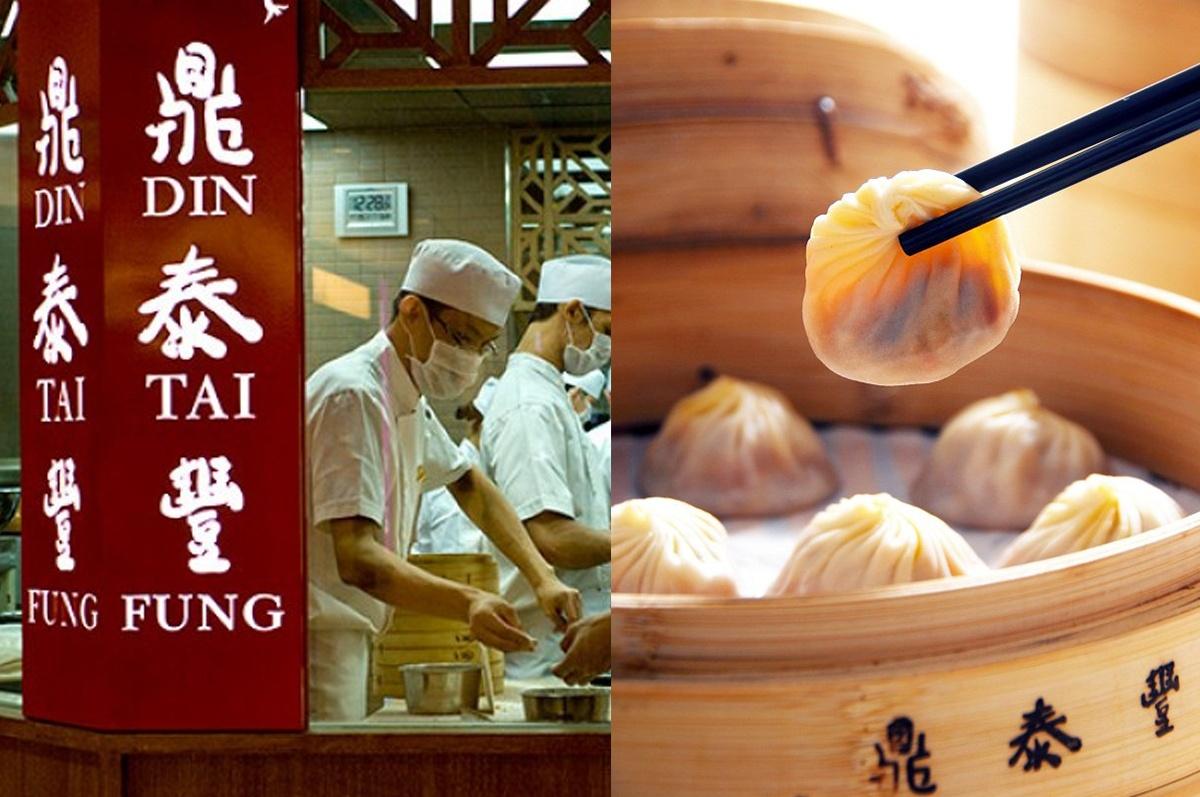Din-Tai-Fung-01_copy.jpg