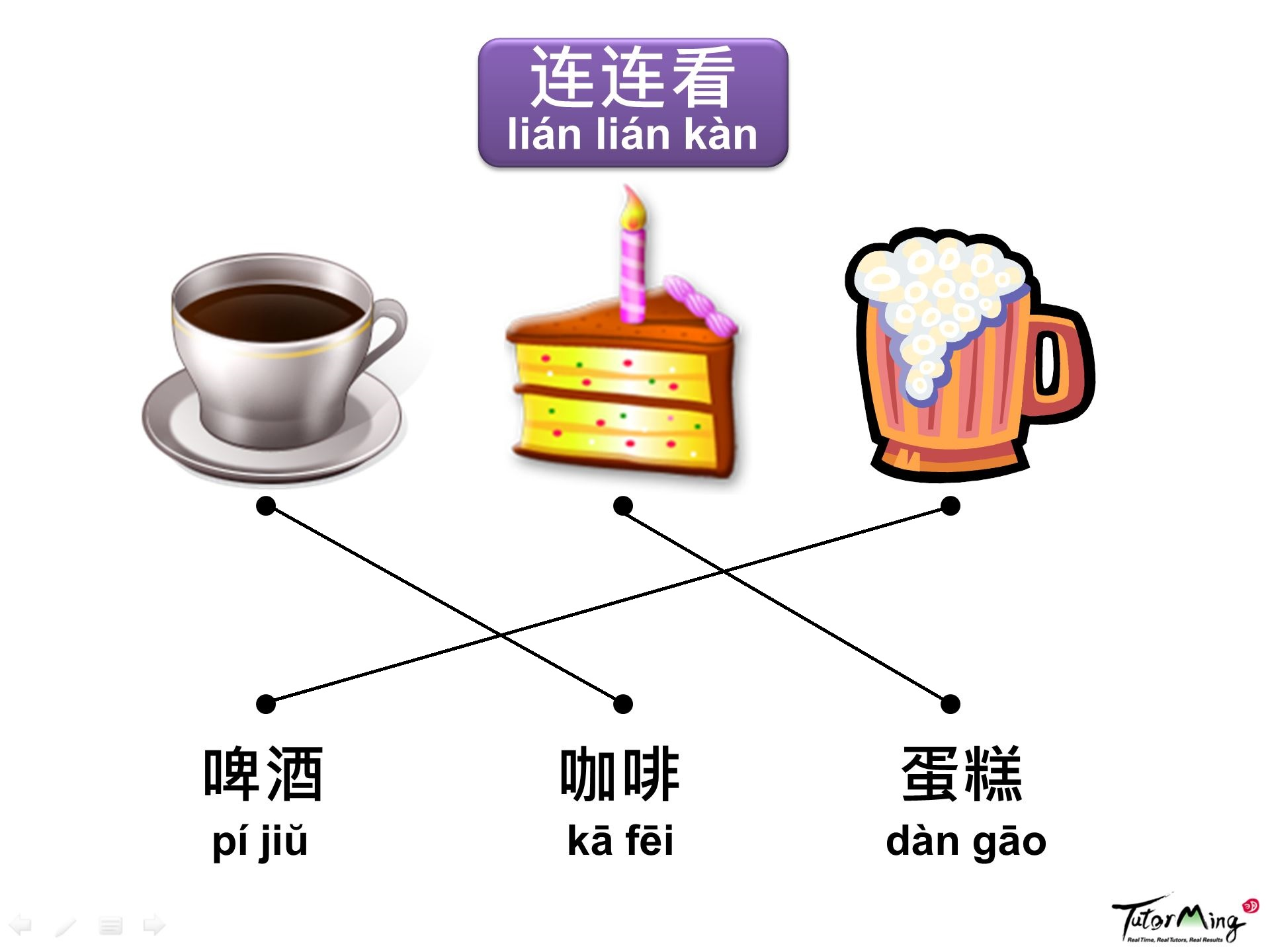 Food_lesson_practice_in_Chinese.jpg