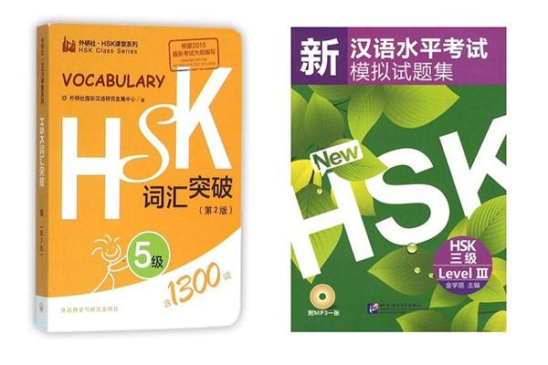 HSK1+1