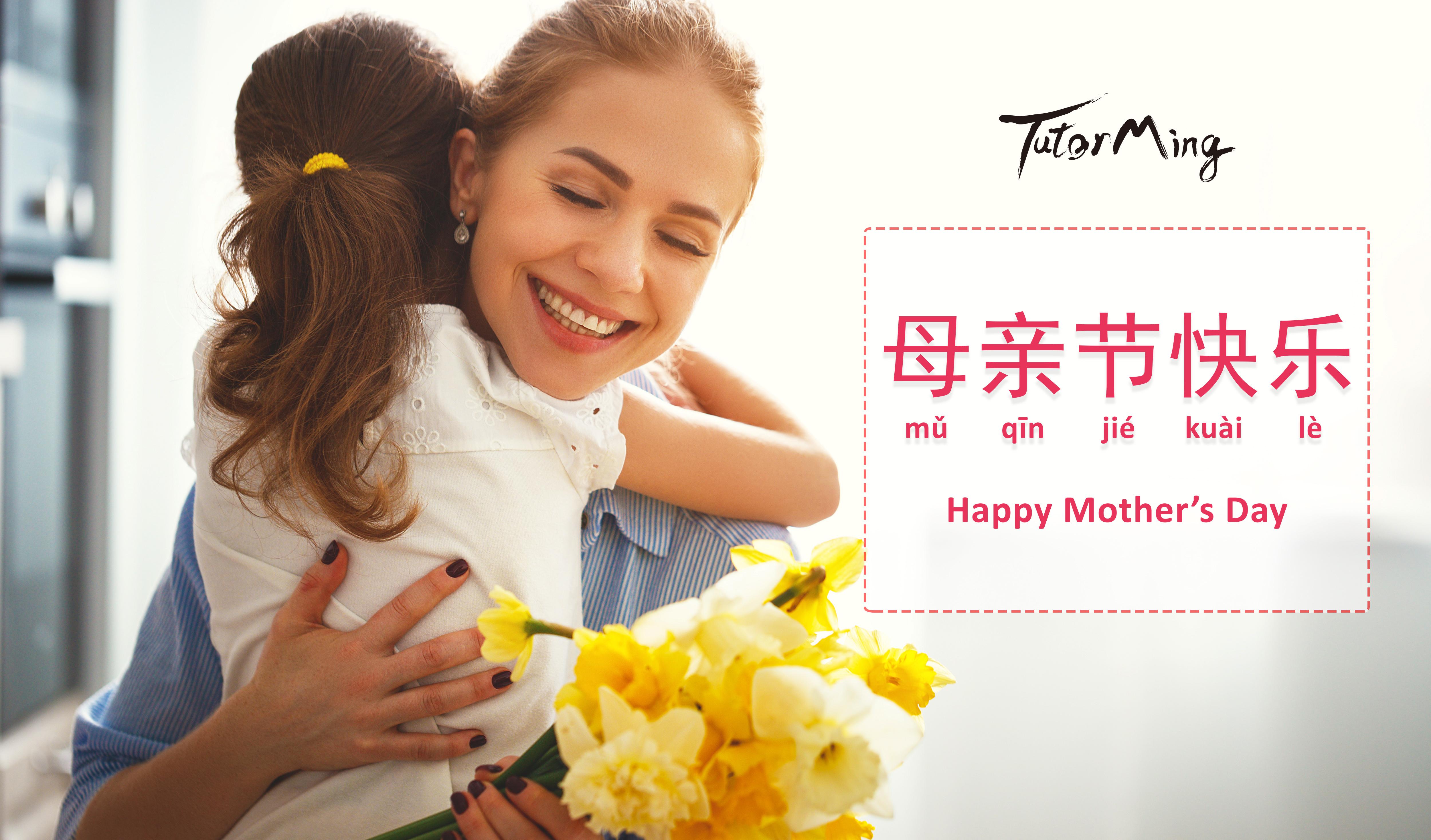 Happy Mother's Day_TM_FB_2019