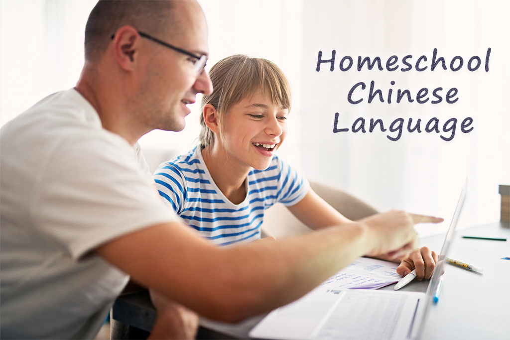 Homeschool Chinese Language