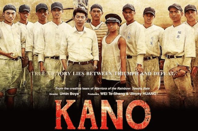 KanoBestTaiwaneseFilms.png