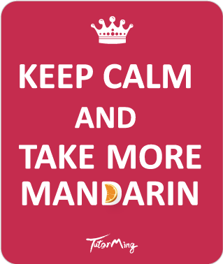 Mandarian classes in London