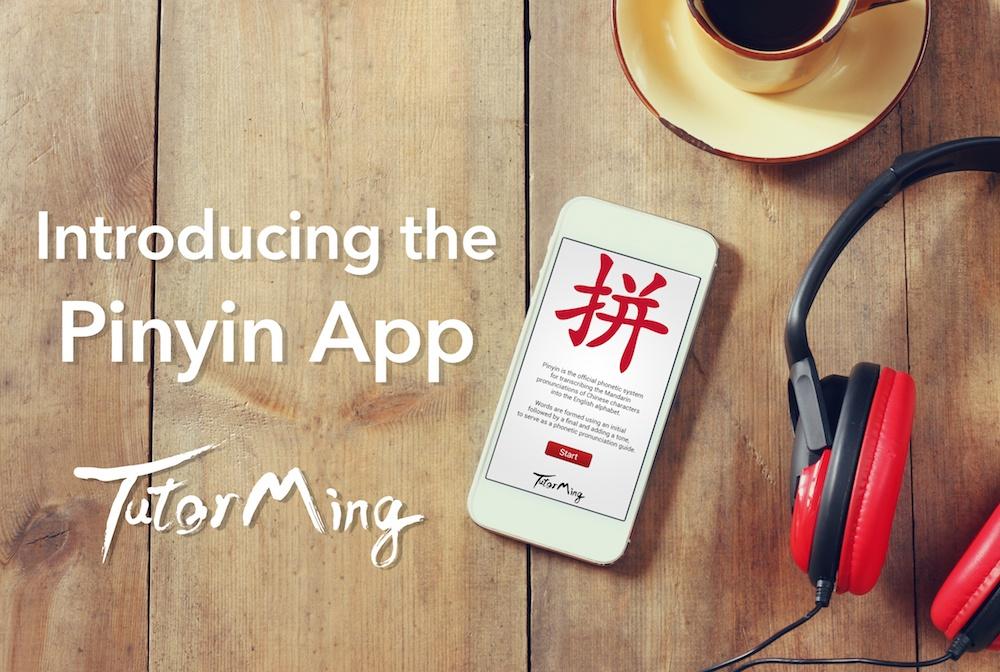 free pinyin app