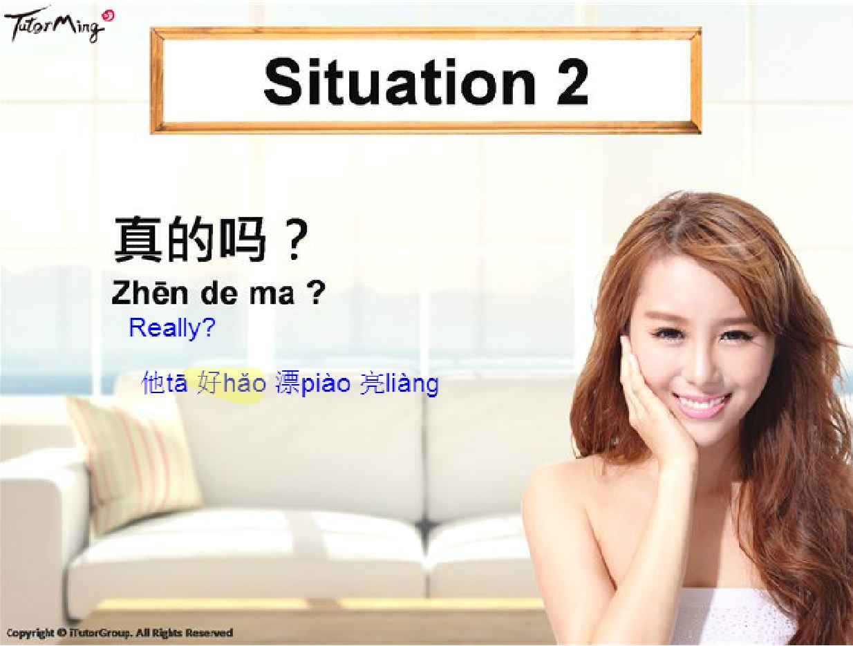 Romantic_Chinese_Situation_2.jpg