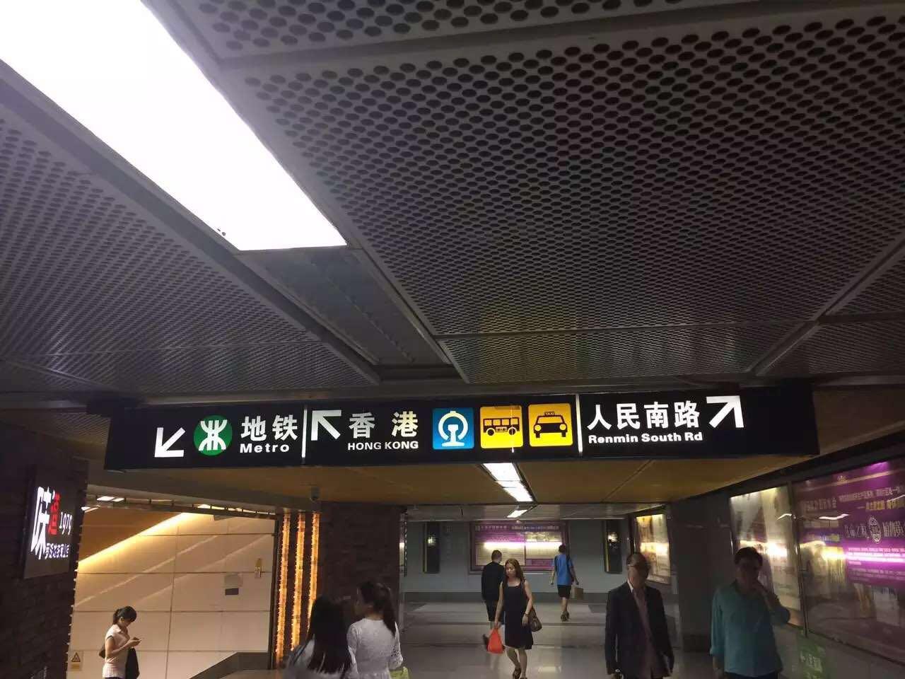 Shenzhen_metro.jpg