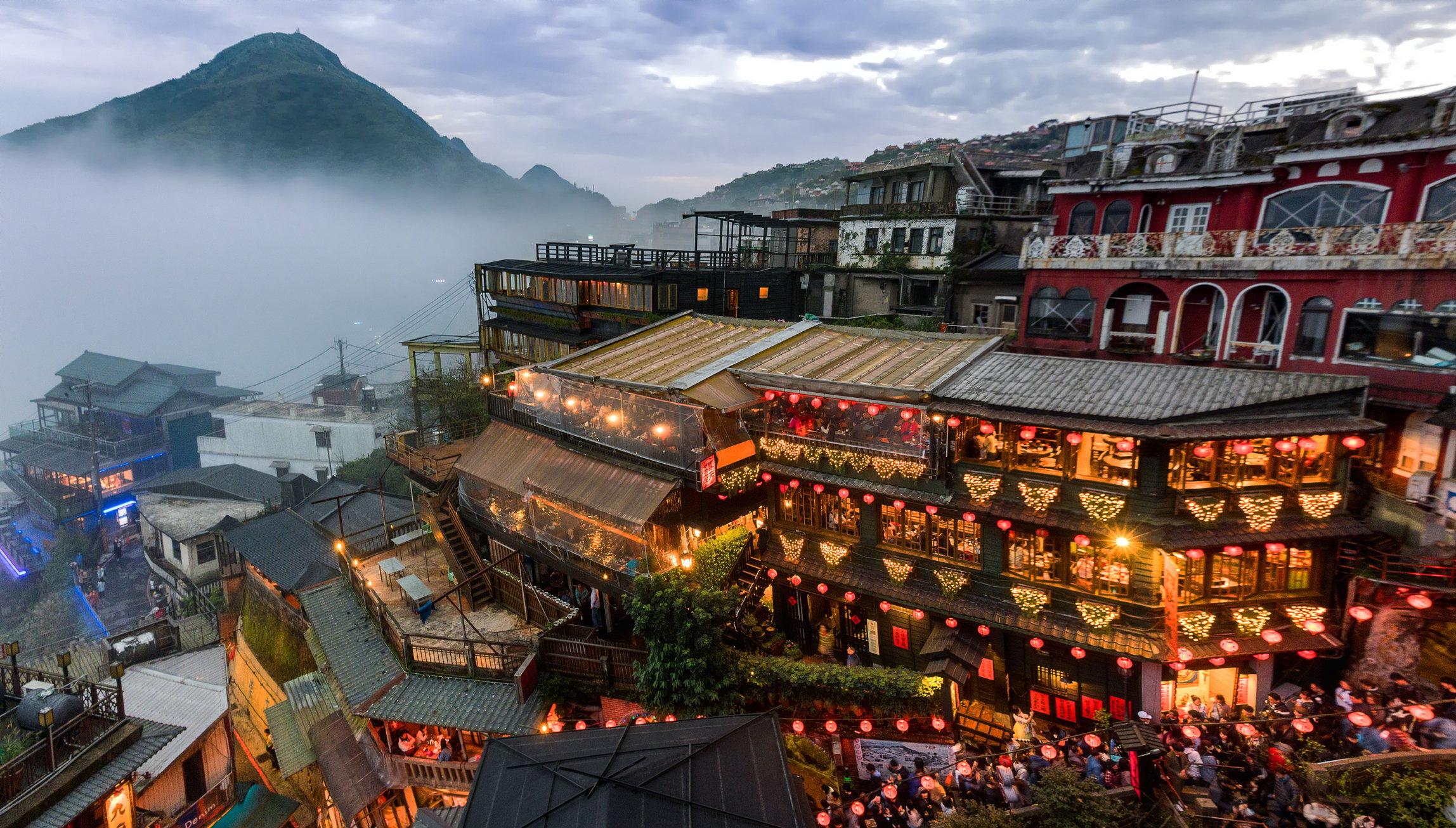 Taipei trip to mountain town