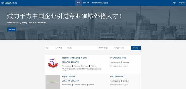 Top Websites to Find a Job in China-Job lead china