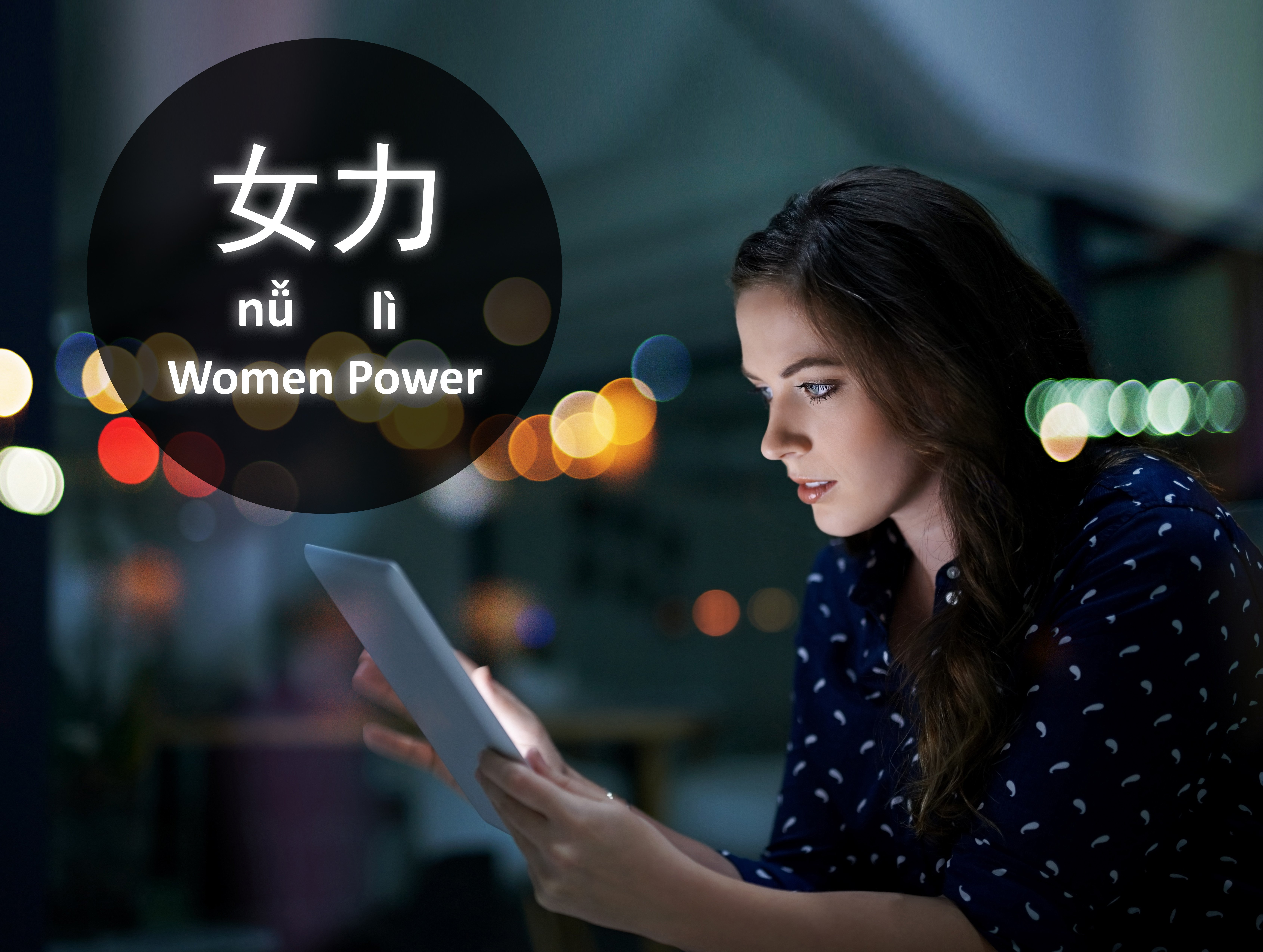 Women Power always learn second language to broaden horizon
