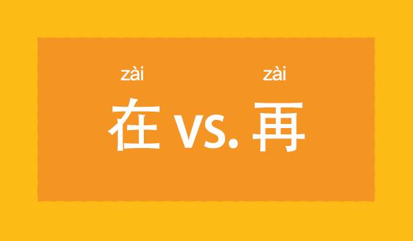 Zai-vs-Zai.png