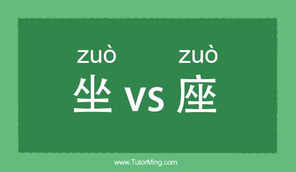 Zuo-vs-Zuo-2.png
