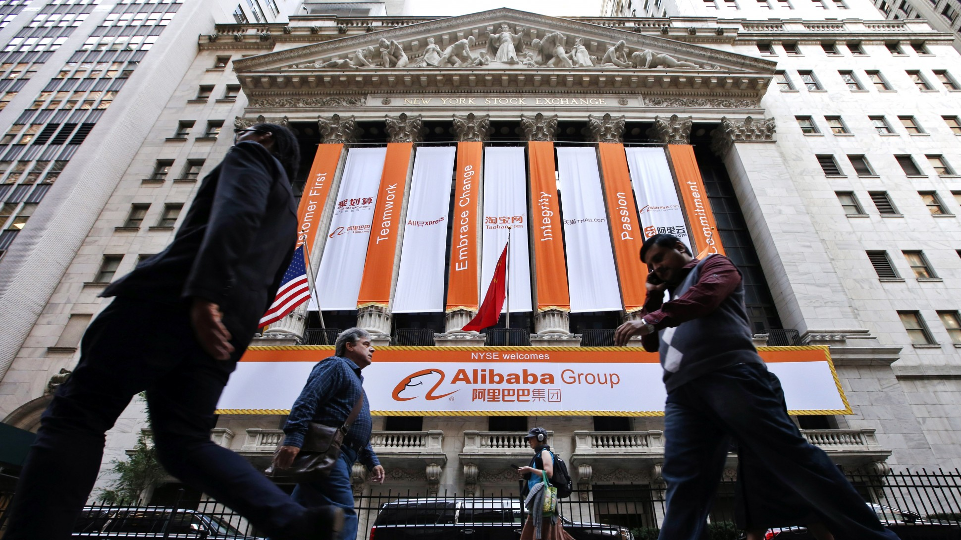 alibaba-street-e1411138568955-1940x1090-1.jpg
