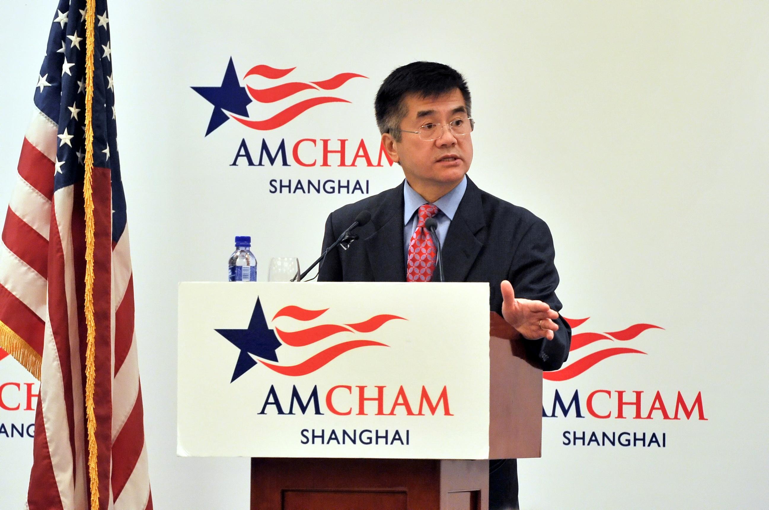amcham_china_2011.jpg