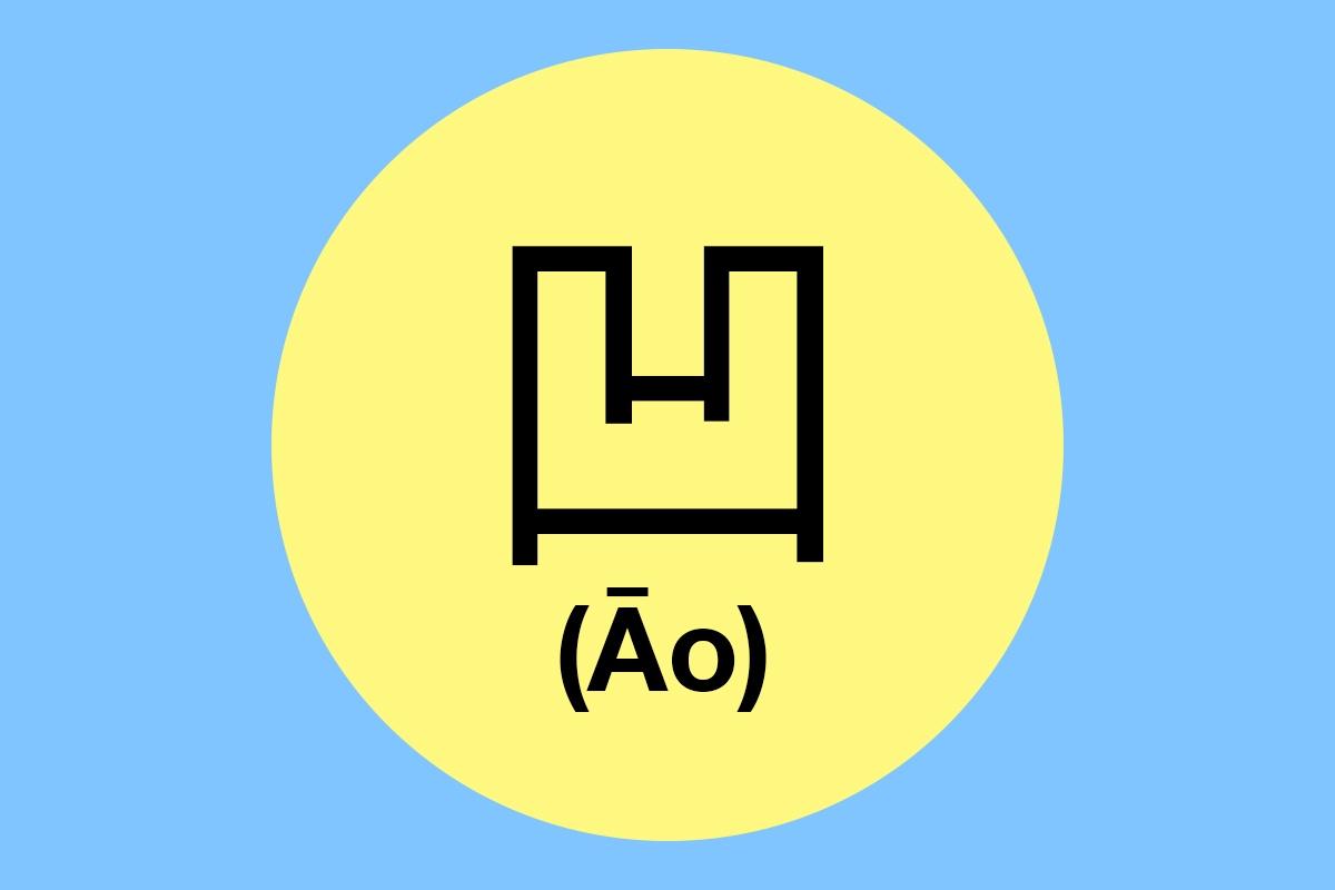 ao_chinese_character.jpg