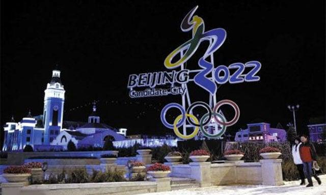 beijing-olympics-win.jpg