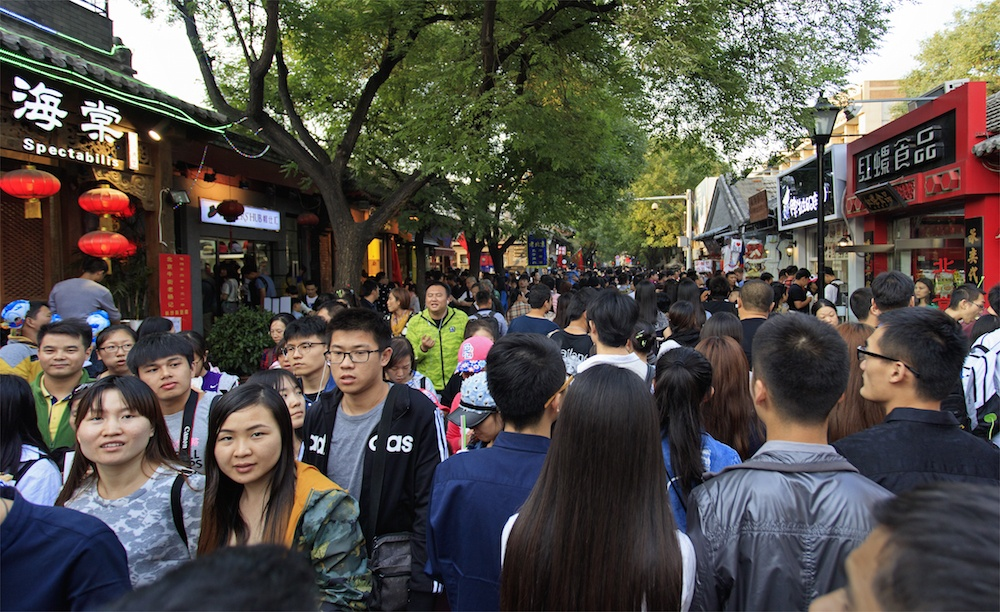 beijing_crowded_street.jpg