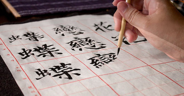 why-you-should-learn-chinese
