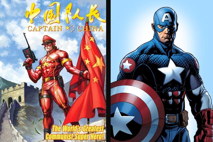 captain_china_3.png