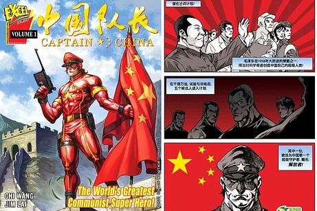 captainchina.jpg