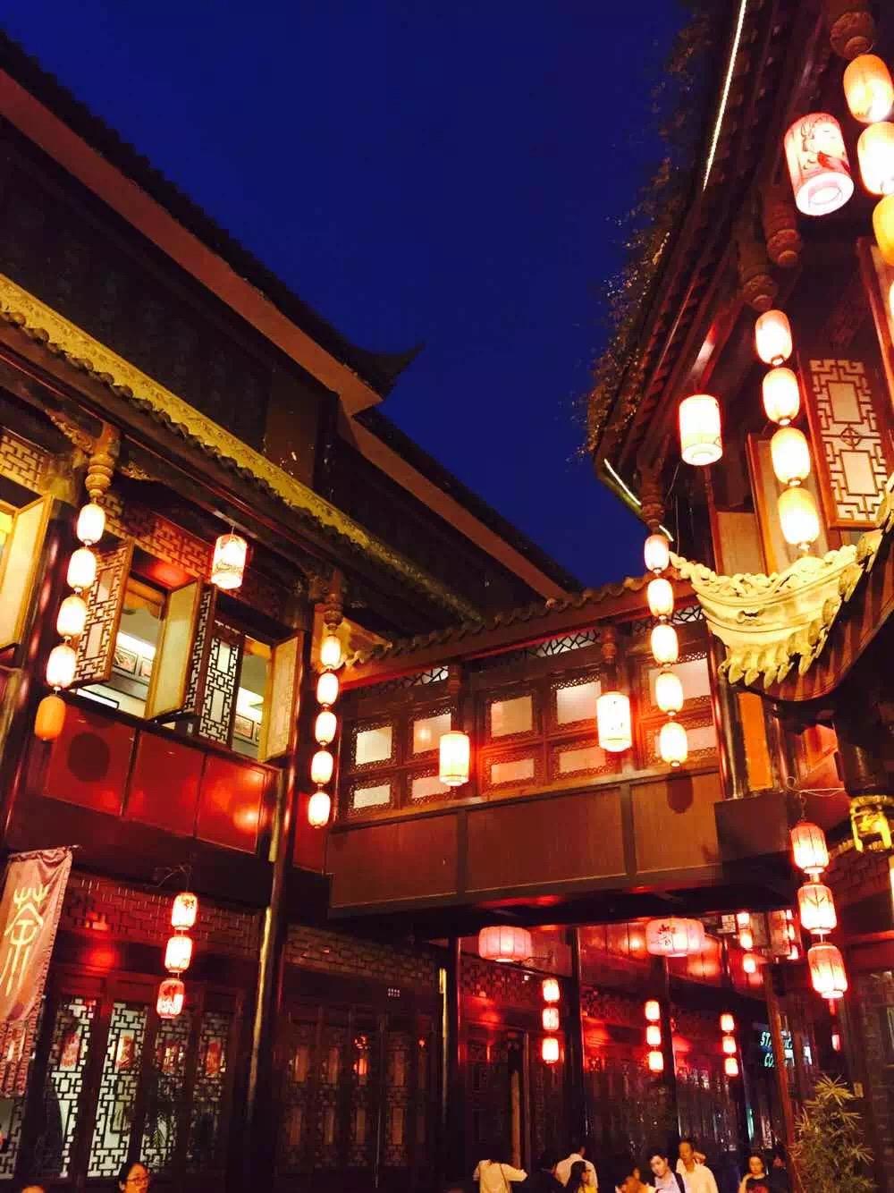 chengdu_jinli_pedestrian_street.jpg