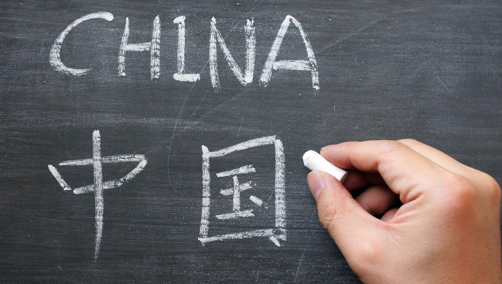 chinese-chalkboard.jpg