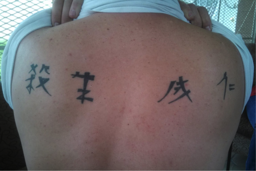 chinese_tattoo_fail_7-1.png