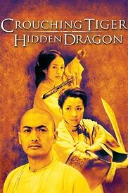 crouching_tiger_hidden_dragon.jpg