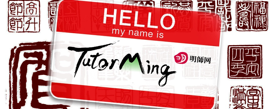 difference-between-chinese-male-female-names.jpg