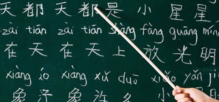 how-to-learn-chinese.jpg
