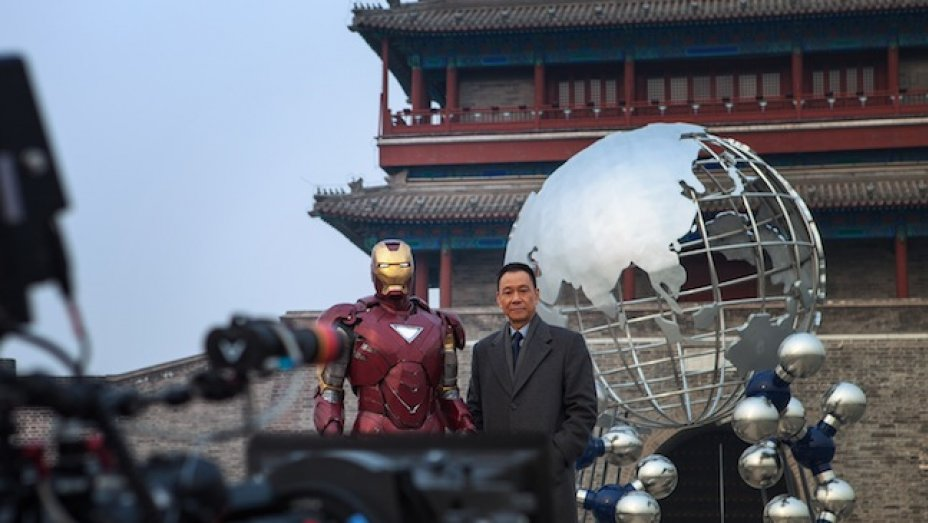 iron_man_wang_xueqi.jpeg