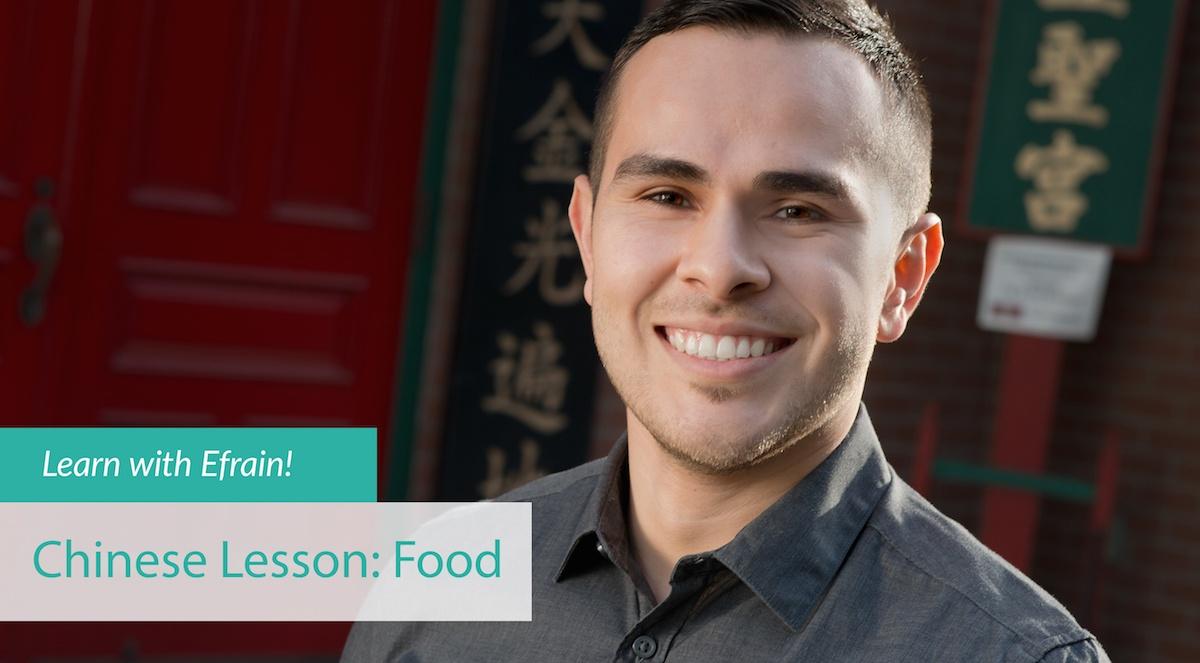 learn_Chinese_with_efrain_week_6_food_-1.jpg