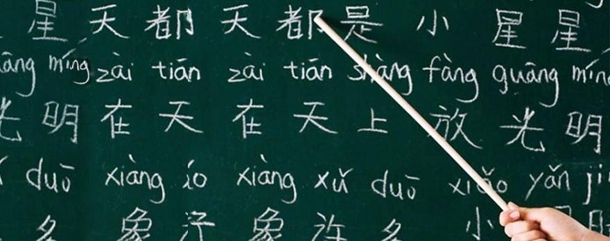 pinyin1.jpg
