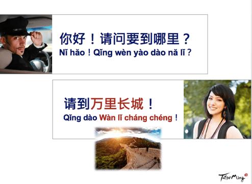 qing_wen_yao_dao_na_li.png