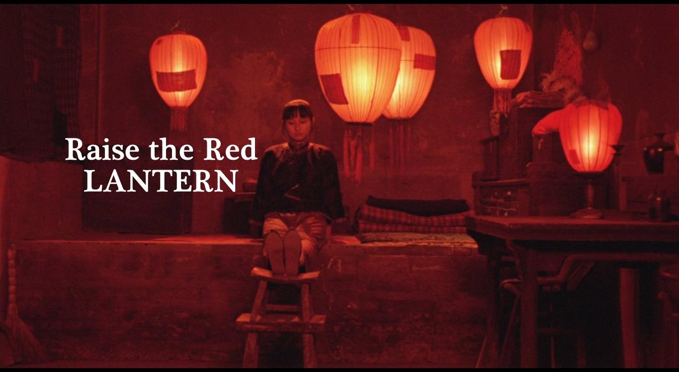 red_lantern.jpg