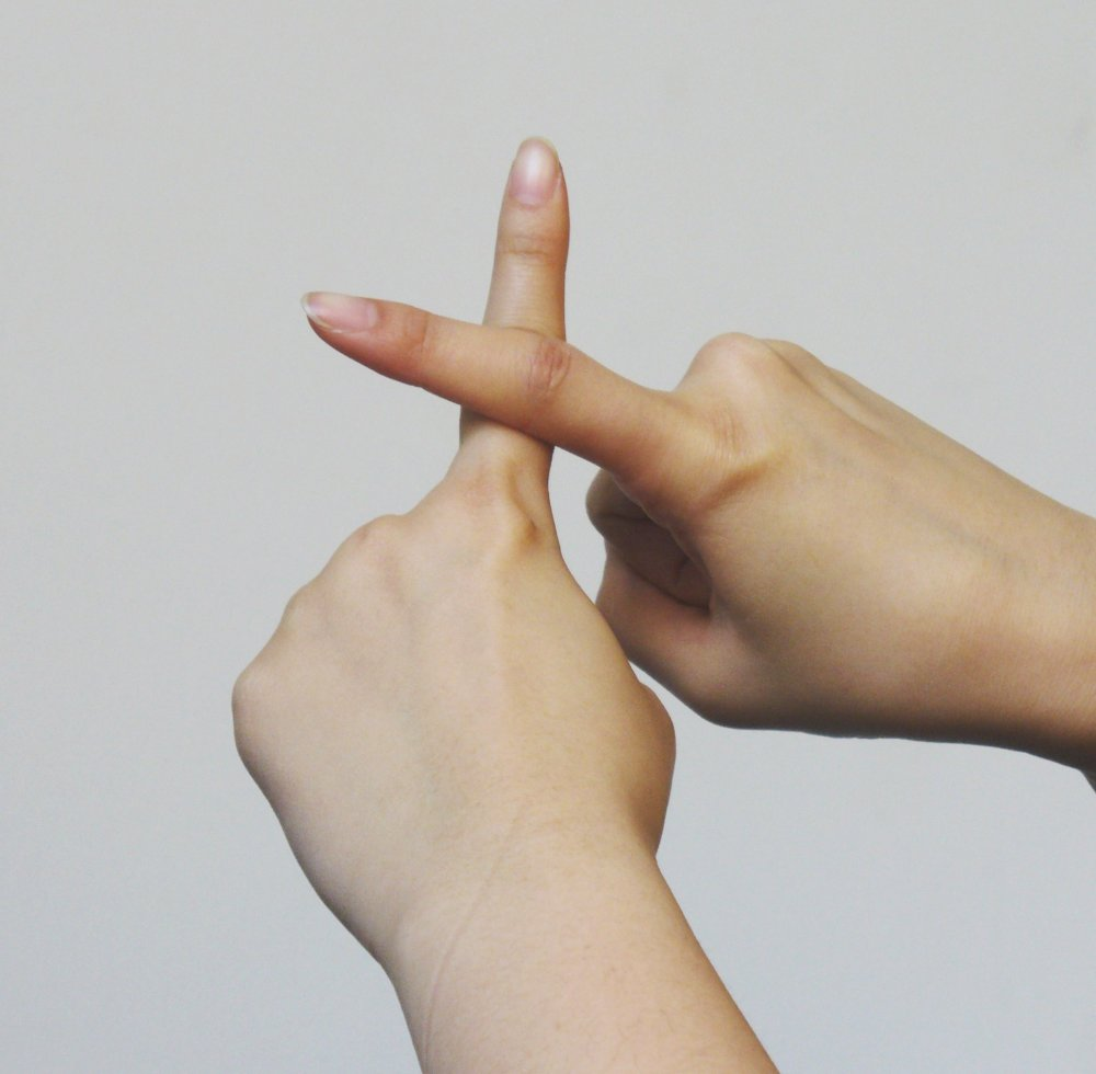 shicrosshandsignal-1.jpg