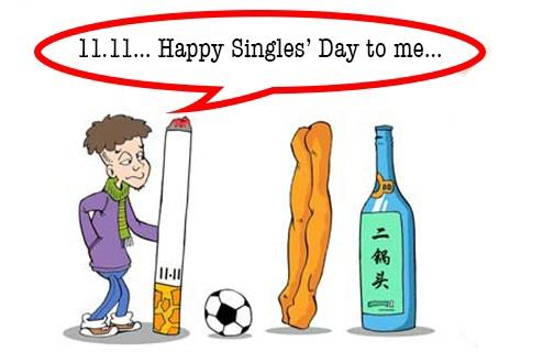 singles_day_2.jpg