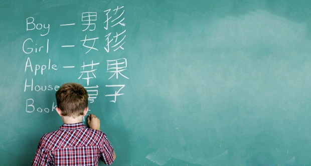 teach_your_kids_chinese.jpg