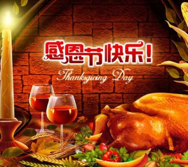 thanksgiving_day.png