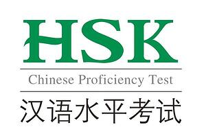 thi-hsk_fiuf