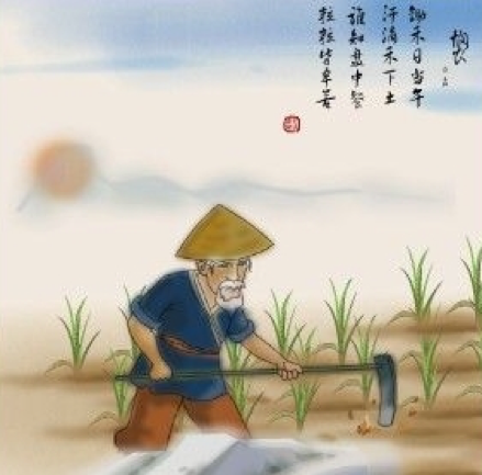 toiling farmers poem.png