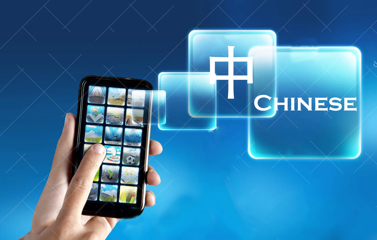 top-5-chinese-dictionary-apps.jpg
