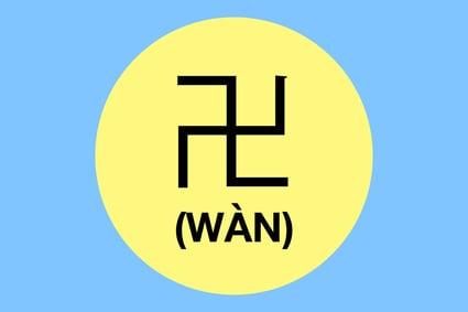 wan_character_swastika.jpg