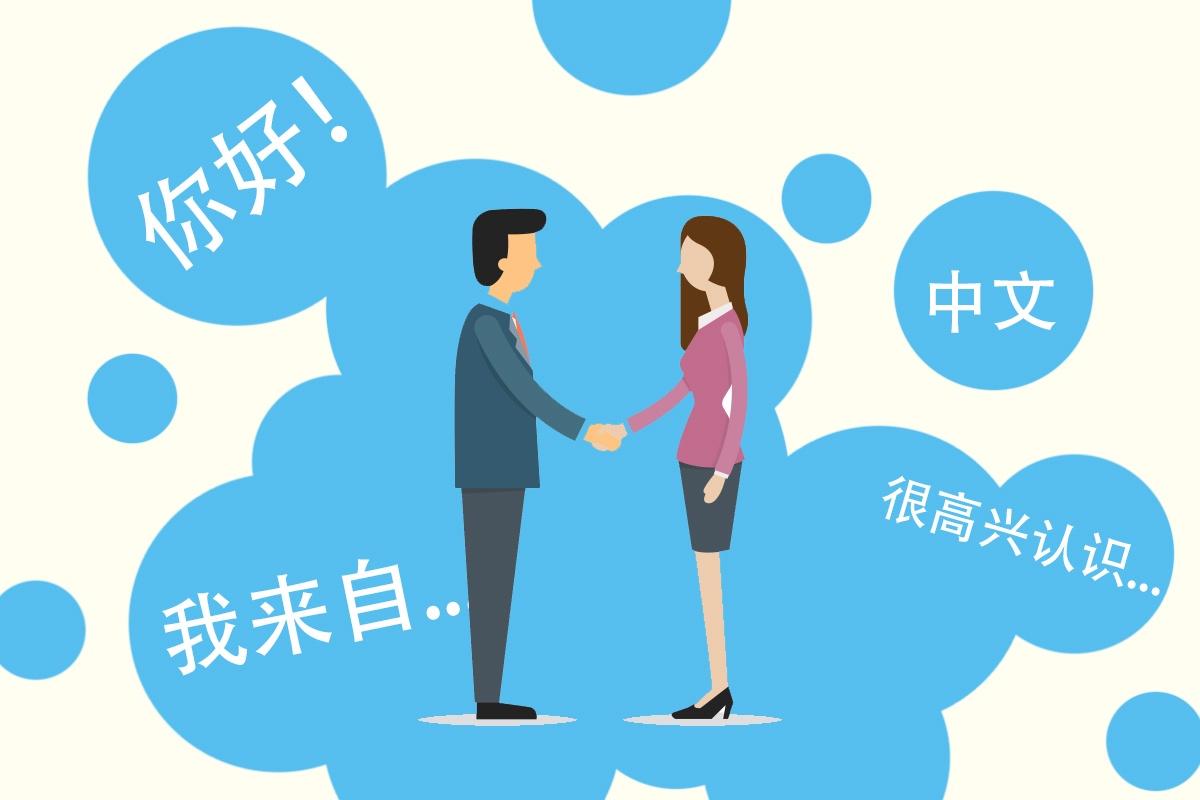 short essay in mandarin